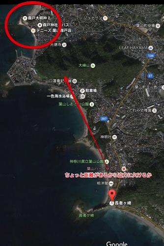長者ヶ崎 Google マップ 2016 05 16 23 17 25
