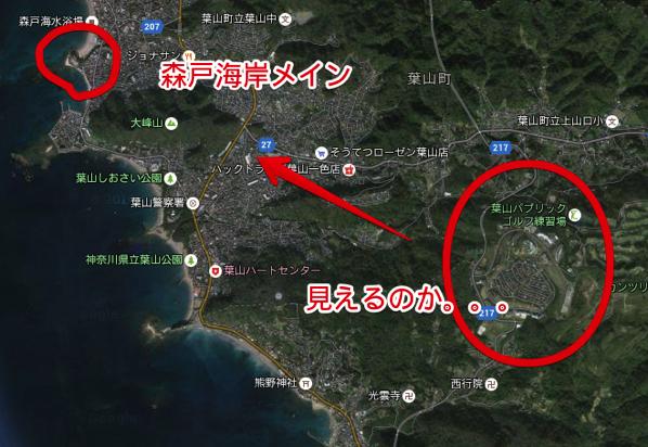 湘南国際村 Google マップ 2016 05 16 22 21 54