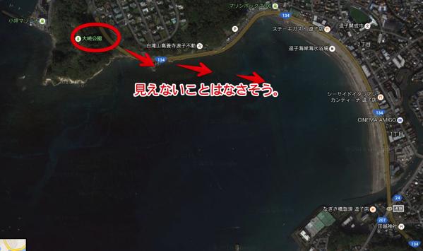 披露山公園 Google マップ 2016 05 15 22 09 54