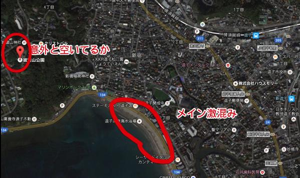 披露山公園 Google マップ 2016 05 15 22 00 41