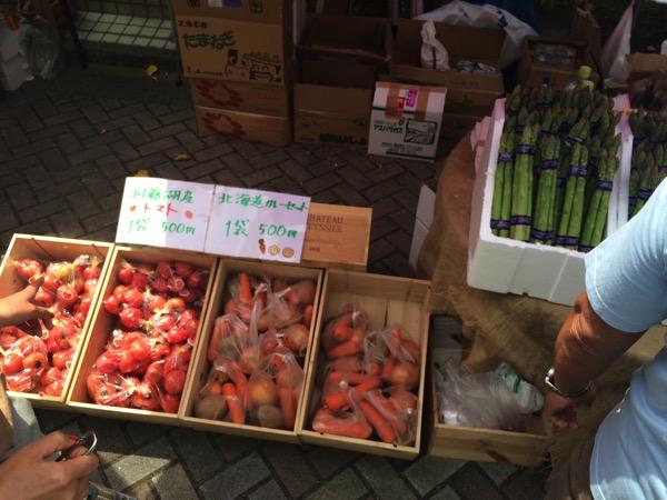 【茅ヶ崎】smile market(スマイル マーケット)2018年9月15,16日に東日本大震災の復興応援イベントとして開催されるとのこと。
