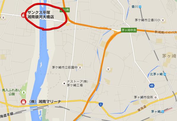 湘南大橋 Google マップ 2016 05 01 22 13 28