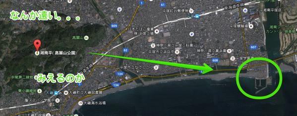 湘南平 高麗山公園 Google マップ 2016 06 23 23 28 11