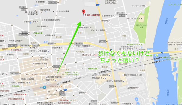 ららぽーと湘南平塚  Google マップ 2016 10 04 21 30 56