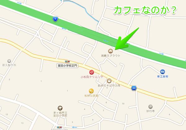 茅ヶ崎市  室田 2017 01 10 21 52 22