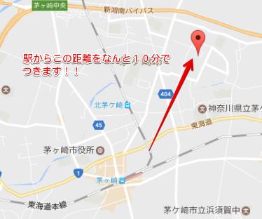 〒253 0002 神奈川県茅ヶ崎市高田2丁目  Google マップ 2017 01 23 23 45 51