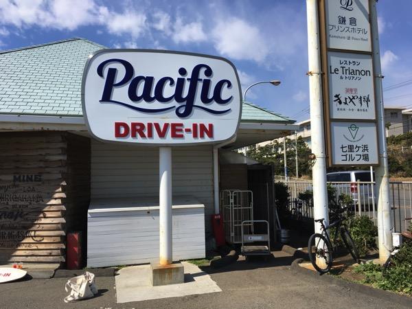 鎌倉七里ガ浜のカフェ パシフィックドライブインに行って、ここはハワイか?と錯覚した
