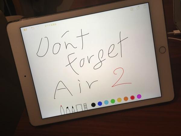 【2017年更新】iPad air2が消えて新型iPadが。何が変わったの??比較してみた。