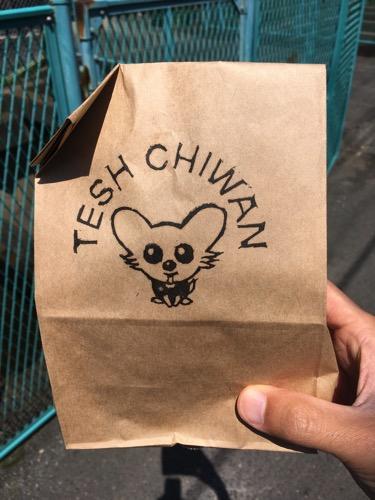茅ヶ崎市高田にあるテシューチワン(TESH CHIWAN)みたいなドーナツをぼくは探していたんだ。