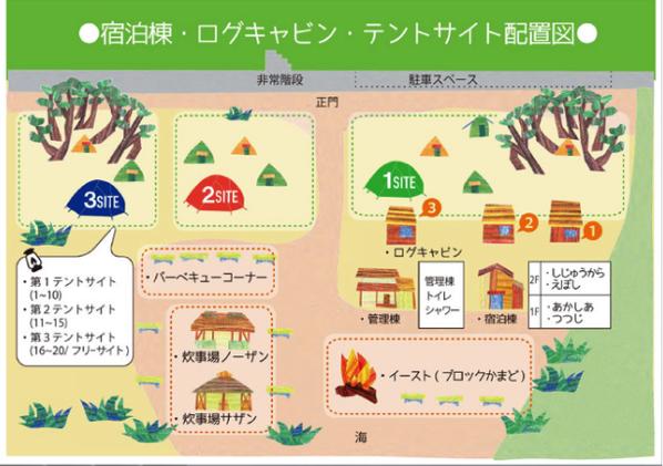 柳島キャンプ場のマップ