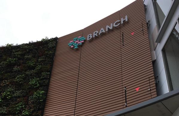 Branch茅ヶ崎2で気になったお店5選の紹介