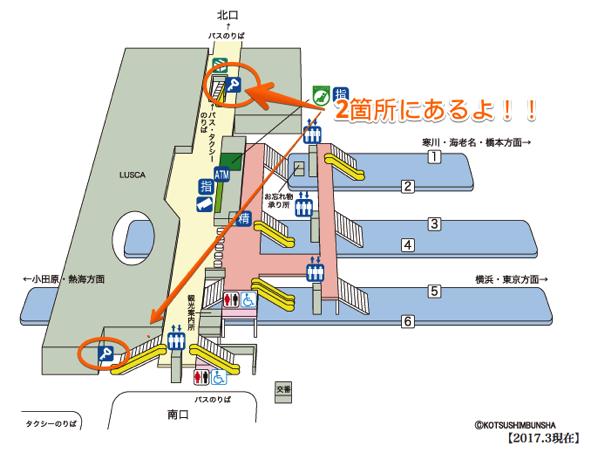 JR茅ヶ崎駅のコインロッカーの詳細情報(サイズ,値段,写真)