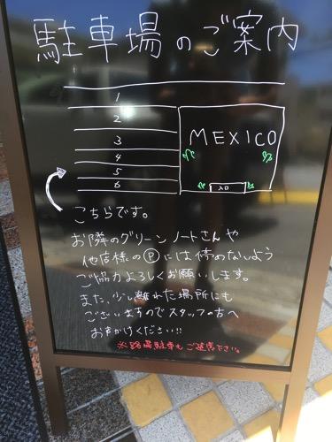 メキシコタコス