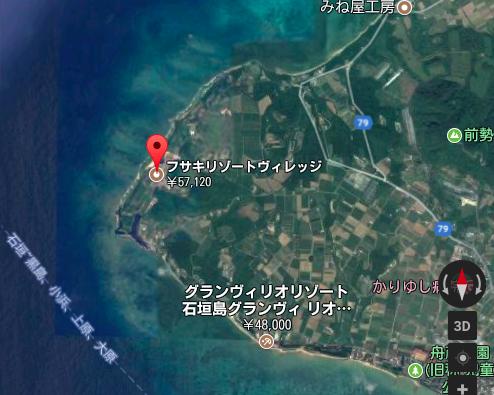 【石垣島】フサキリゾートビレッジは海に夕日が沈む珍しいリゾートホテルだった