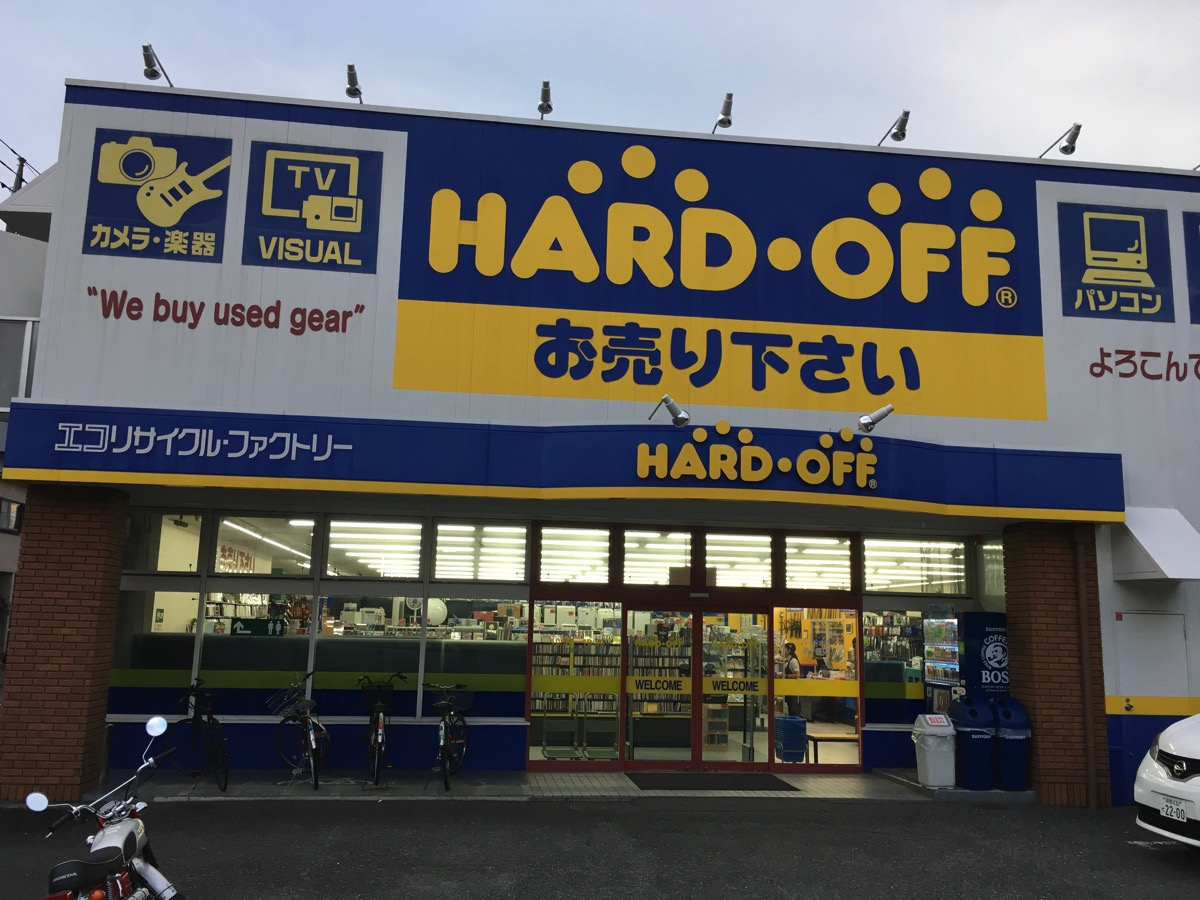 茅ヶ崎高田のHARD OFFはマニアックな強者達の楽園だった