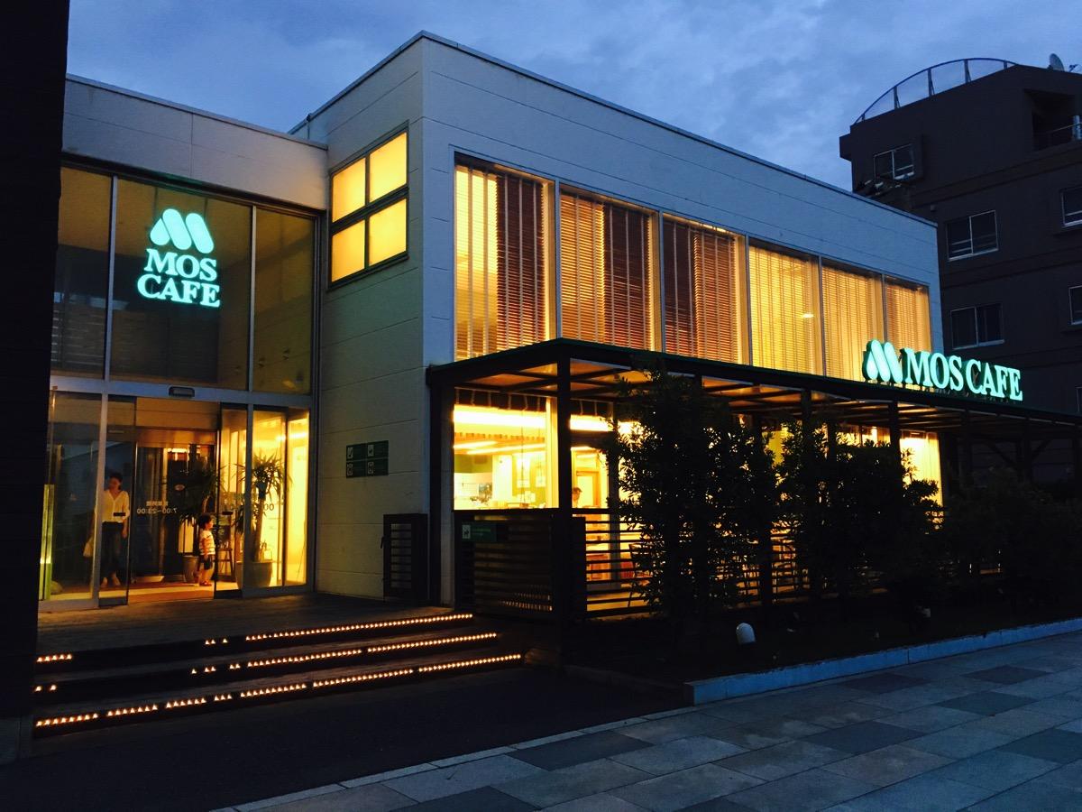 【藤沢】モスカフェ江の島店は日本一テンションが上がるモスバーガーです