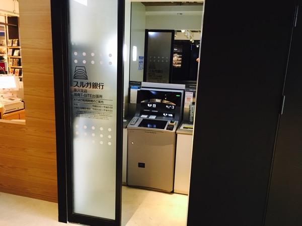 SURUGA bank / d-labo