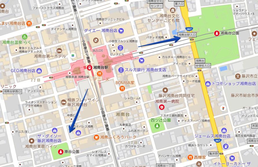湘南台 原谷公園  Google マップ 2017 09 01 07 04 55