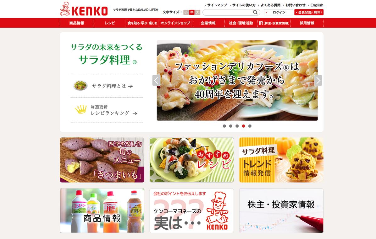 ダイエットクックの工場が小田原に新しくできるらしい。