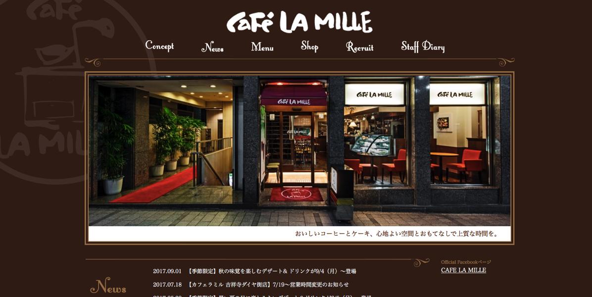 小田原ラスカ5Fにカフェラミルがオープンしたらしい。
