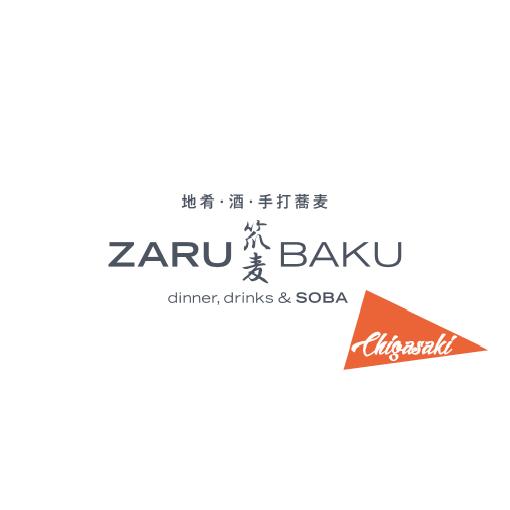 ZARU BAKU CHIGASAKI(ザルバク 茅ヶ崎)が栄町に2017年10月25日オープンしたみたい