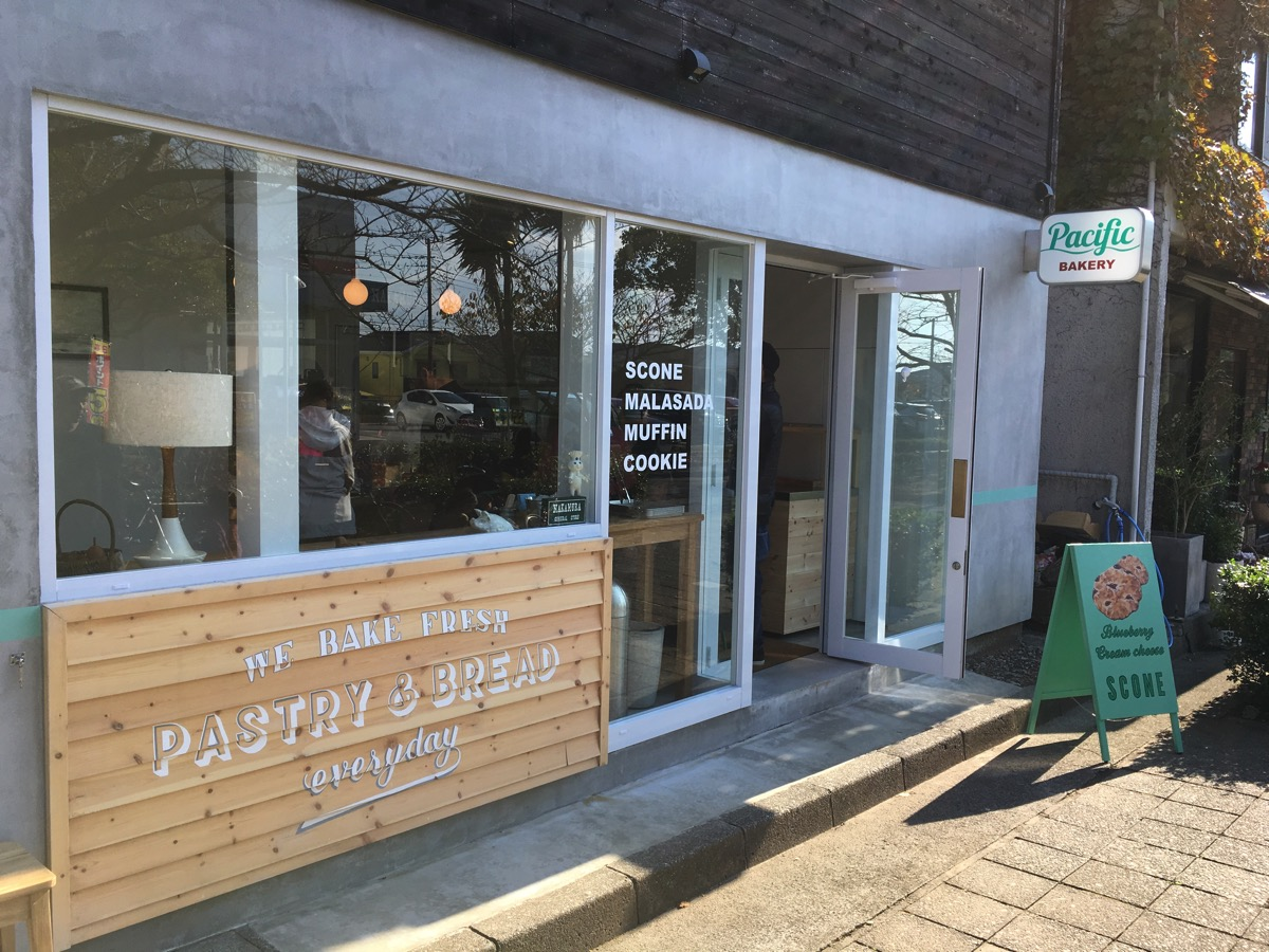 【鎌倉】七里ヶ浜のパシフィックベーカリー(pacific bakery)に行って来た