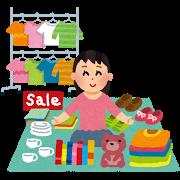 【平塚】湘南ひらつかふれあいマーケット。次回は2020年2月23日(日)で地元の名産品をゲットしよう