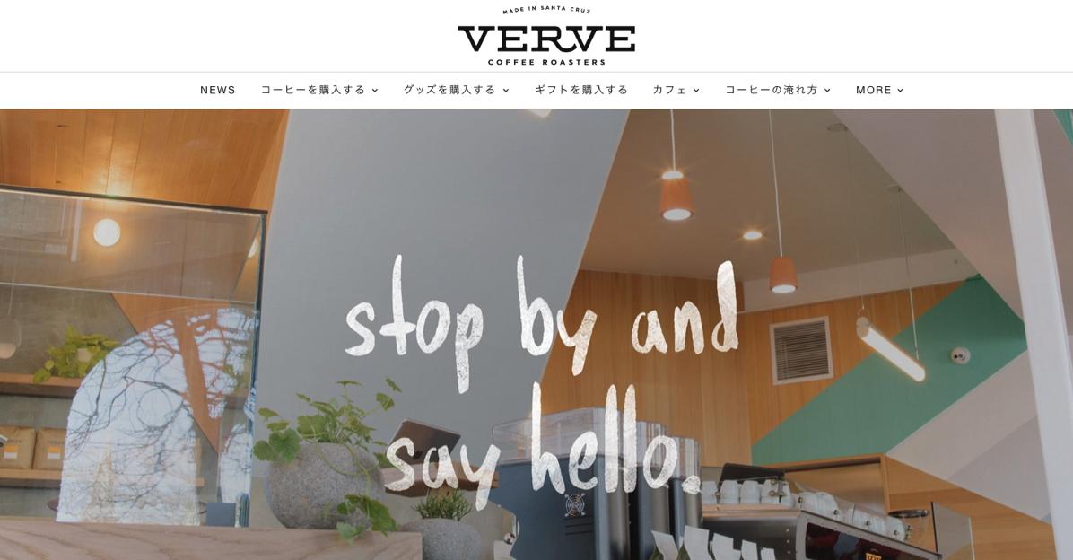 verve coffee roasters (ヴァーヴ コーヒー ロースターズ)が鎌倉にオープン。独創的なメニュー続々。