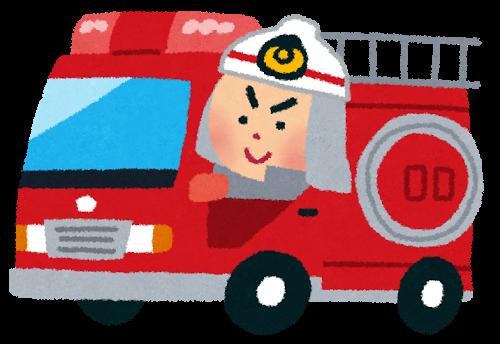 【鎌倉】消防出初式が山崎浄化センターにて開催されるらしい。