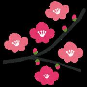 【小田原】2018年も小田原梅まつりが開催予定。3万5000本の梅が咲き誇ります。