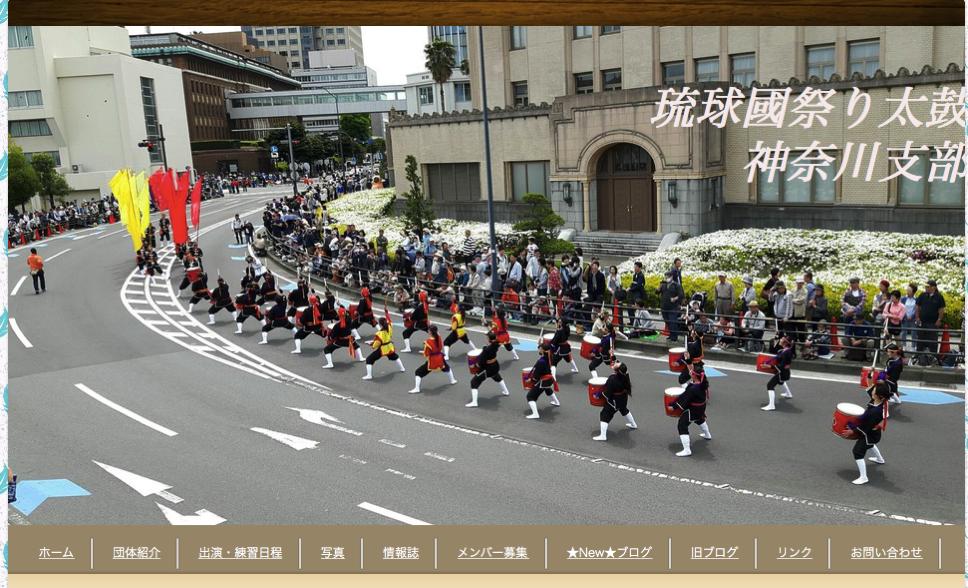 【藤沢】新春イベントでフジサワ名店ビルに琉球國祭り太鼓現る!!迫力ある演奏を聞きに行こう