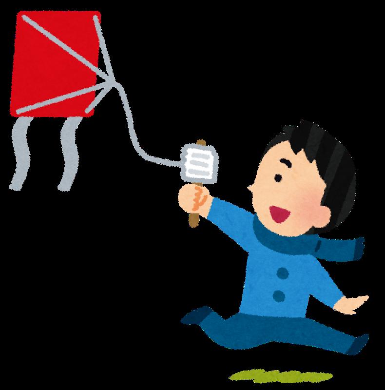 【茅ヶ崎】今年最初のイベントは「第6回新春凧揚げ大会」に決まり。サザンビーチへ行こう。
