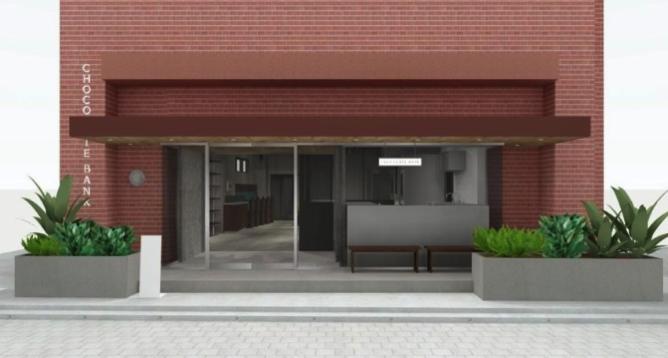 鎌倉駅西口に「CHOCOLATE BANK」ができるらしい。ca ca oと同系列のお店です。