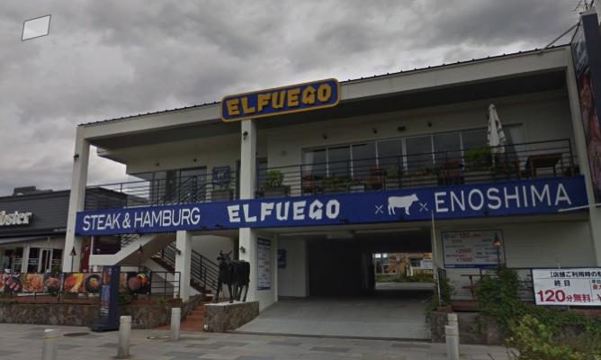 【藤沢】STEAK&HAMBURG ELFUEGO ENOSHIMAが閉店したらしい。