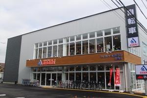 【藤沢】サイクルベース「あさひ」辻堂店がオープン!!セールも開催中