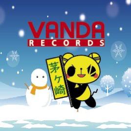 【茅ヶ崎】バンダレコードイオン茅ヶ崎店が2018年2月28日(日)に閉店されるようです。