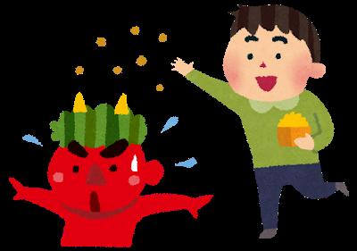 【2020年】鎌倉、藤沢の節分祭の日程まとめ。