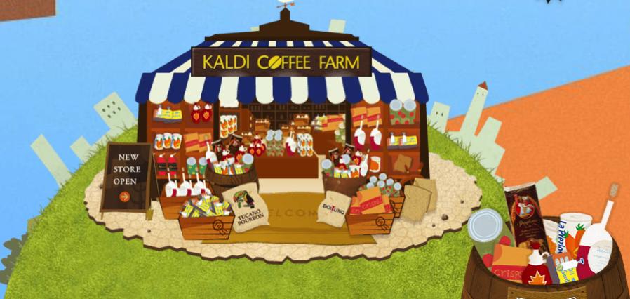 カルディ(KALDI)コーヒーファームが逗子にオープンするみたい。