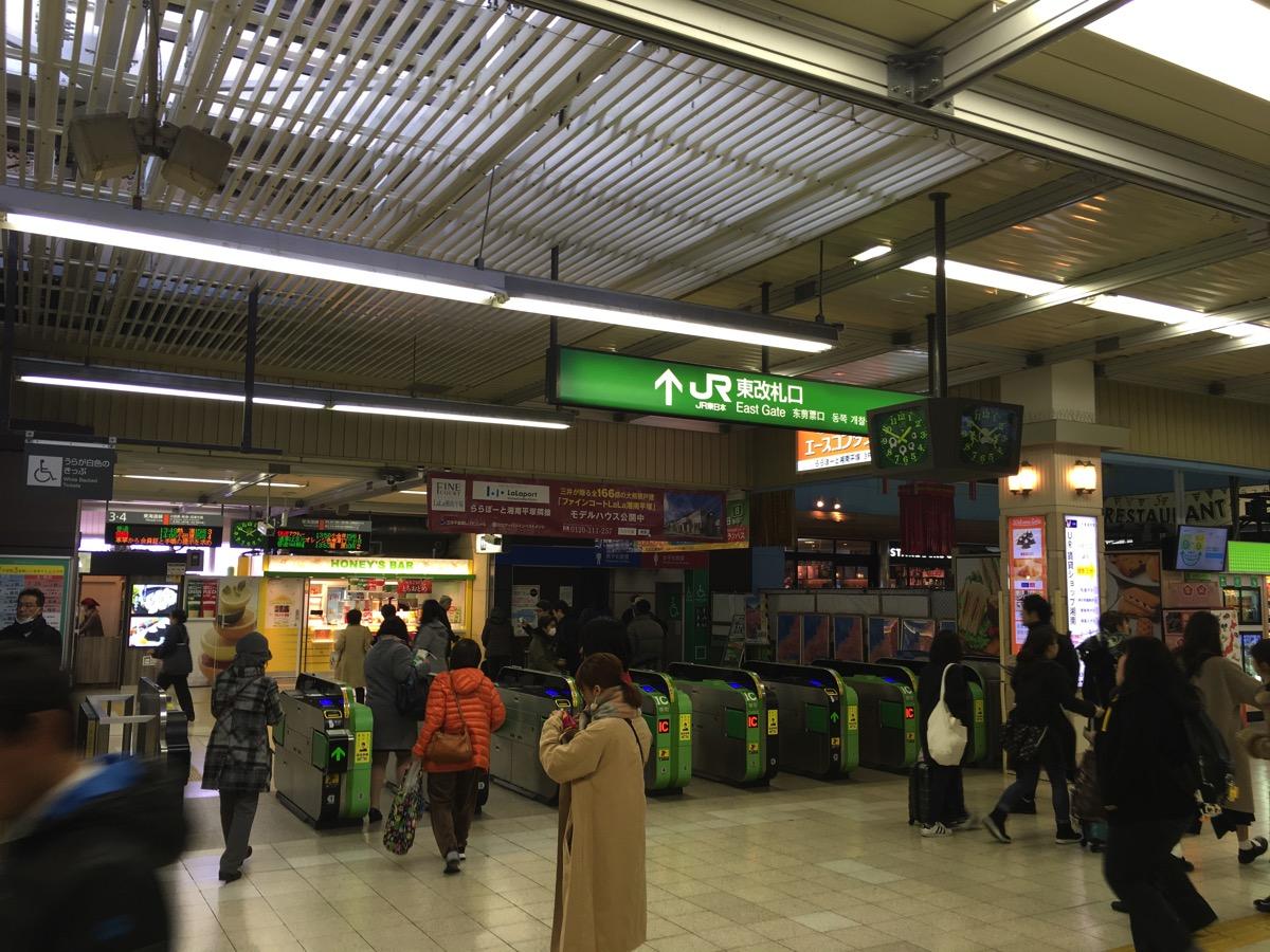 【最新版】平塚駅のコインロッカー詳細情報(サイズ、個数、実際の写真)