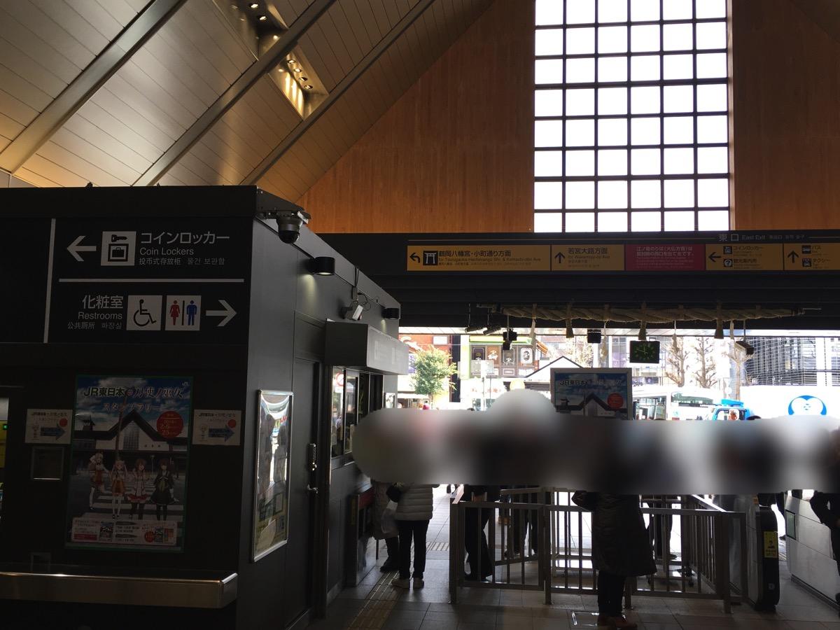 【2018年更新】鎌倉駅のコインロッカーを調査してきました(サイズ、個数、実際の写真)