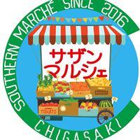 【茅ヶ崎】サザンマルシェが2019年10月27日(日)に開催されるらしい。