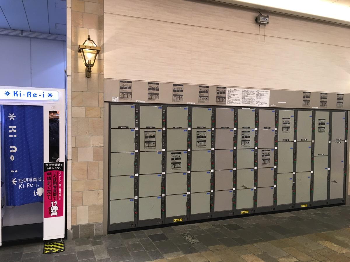 【最新版】大船駅のコインロッカーの詳細情報(サイズ、個数、実際の写真)