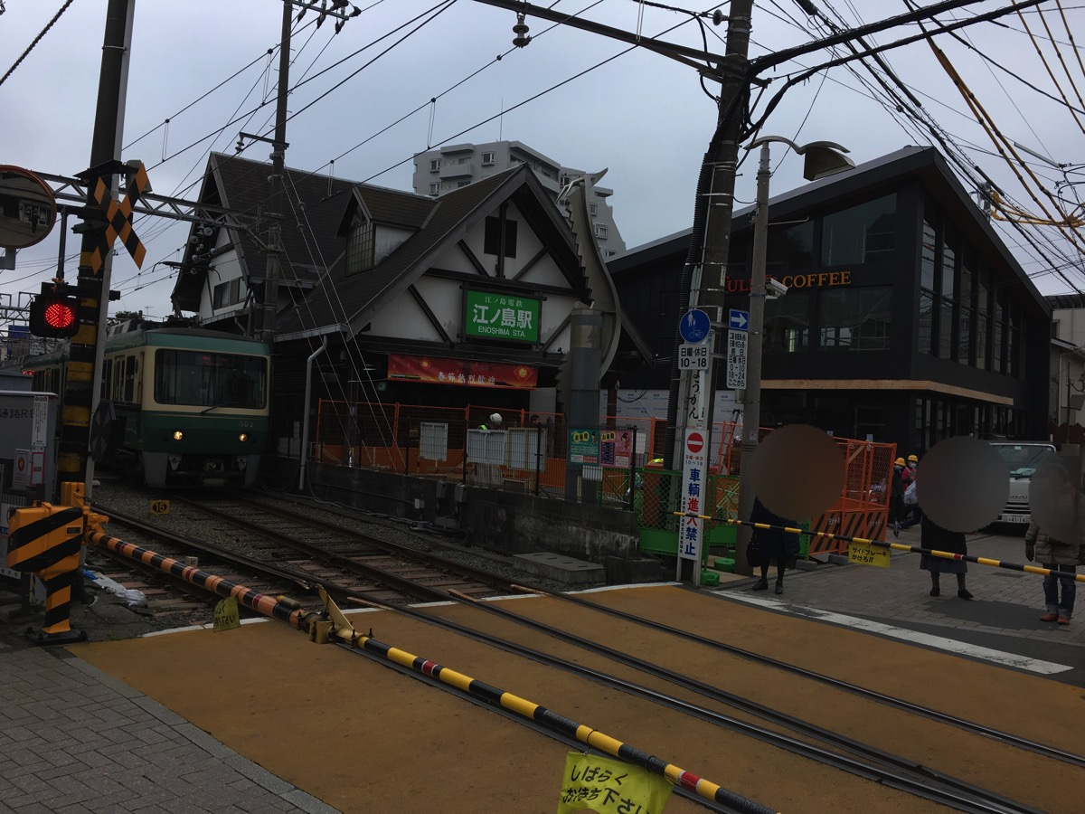 【藤沢】江ノ電江ノ島駅のそばにタリーズ(TULLYS COFFEE)が2018年3月14日(水)オープンらしいです。