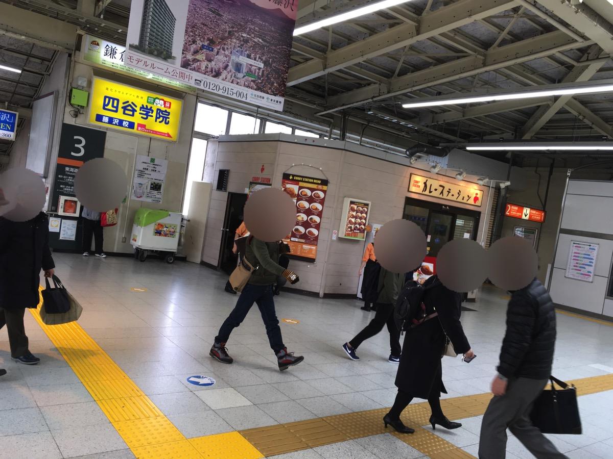 【最新版】藤沢駅のコインロッカーの詳細情報(サイズ、個数、実際の写真)