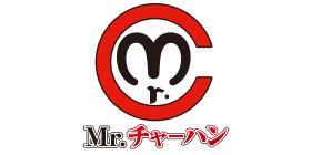 【茅ヶ崎】Mr.チャーハンがイオン茅ヶ崎中央にオープンするらしい。