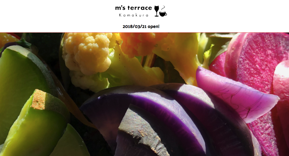 【鎌倉】長谷テラスカフェm's terrace Kamakuraがオープン!!鎌倉探索に寄りたいお店です。