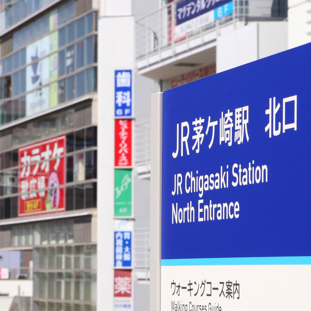 【茅ヶ崎】北口の山鉄ビル4Fにカラオケルーム歌広場ができている。