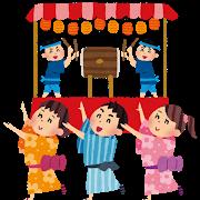 【辻堂海浜公園】第13回辻堂かいひん盆踊り「辻の盆」が2019年7月20日(土)、21日(日)で開催されます。