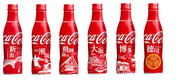 「コカ・コーラ」スリムボトル 地域デザインに湘南が追加されました10月1日から発売されるみたい。
