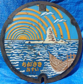 【茅ヶ崎】使用済みの茅ヶ崎のデザインのマンホールが販売されるようです。下水道ふれあい祭りの10月27日